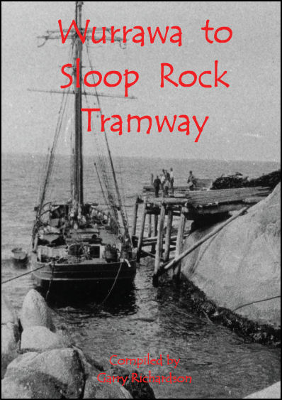 Sloop Rock